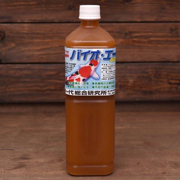 画像1: 善玉バクテリアブレンド 【バイオエース】 1,000ml