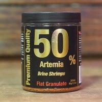アルテミア 50%+ フラットグラニュレイト Artemia 50%+ Flat Granulate