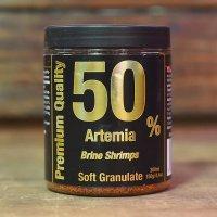 アルテミア 50%+ ソフトグラニュレイト Artemia 50%+ Soft Granulate