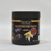 Bloodworm Paste 200g ブラッドワーム ペースト(赤虫配合ペースト)200g