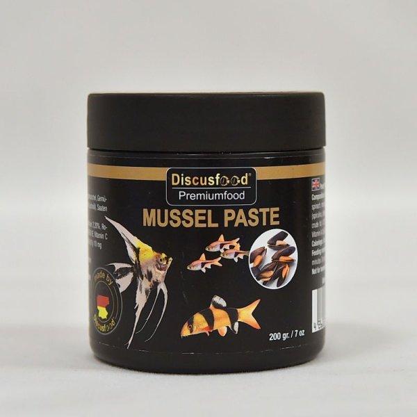 画像1: Mussel Paste 200g マッセル ペースト(ムール貝ペースト)200g