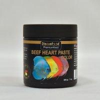 Beef Heart Paste V-Color 200g ビーフハートペースト・Vカラー(色揚げ用)200g